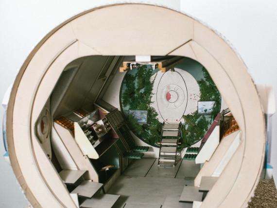 Предоставлено: Музей Космонавтики.