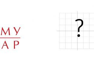 Музей архитектуры объявляет конкурс на лучший дизайн нового логотипа