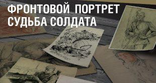 Выставку Музея Победы одновременно покажут почти в 30 регионах России.