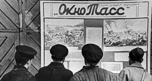 Рубрика «Музейный фронт» Государственного Литературного музея.