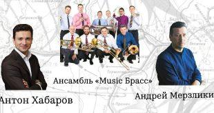Музей В.А. Тропинина проведет онлайн-программу «Весна Победы» с участием звезд театра и кино.