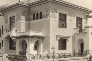 Онлайн-лекция «Москва эпохи модерна» Музея архитектуры.