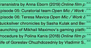 OPEN? Программа павильона Российской Федерации онлайн с 23.05 по 27.05.2020.
