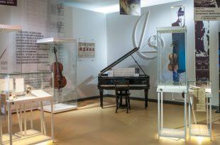 Российский национальный музей музыки на фестивале «Интермузей 2020».