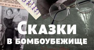 Портал «Будущее России. Национальные проекты» ТАСС в рамках «Интермузей 2020».