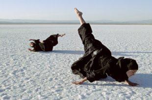 «Скука» – совместная программа ГМИИ имени А.С. Пушкина с галереей SENDA, Барселона.