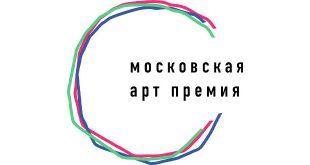 «Московская Арт Премия» назовет победителей после отмены режима повышенной готовности.