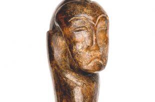 Онлайн-лекция «Зверобои, шаманы, художники. Из истории косторезного искусства Чукотки: на рубеже нашей эры» Музея Востока.