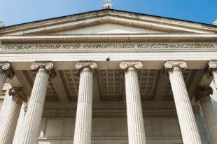 День рождения Пушкинского музея: онлайн-марафон и концерт фестиваля «Черешневый лес».