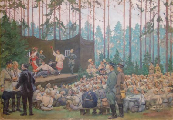 """К.Ф. Юон """"Самодеятельное выступление на Западном фронте"""" 1942. Предоставлено: ГЦТМ имени А.А. Бахрушина."""