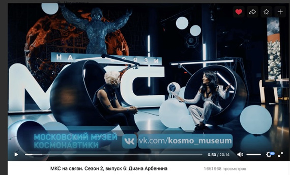 Предоставлено: Московский Музей Космонавтики.