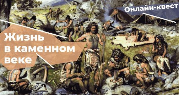 Онлайн мероприятия Государственного Биологического музея имени К.А. Тимирязева.