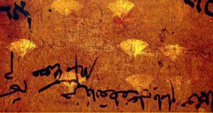 Бесплатный онлайн-курс Института Сервантеса «Медленное чтение Ибн Габироля».