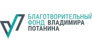 Фонд Потанина объявил победителей второго цикла конкурса «Общее дело».