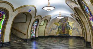 Культурный проект #Москвастобой запустил цикл онлайн-экскурсий по московскому метро.