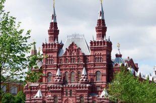 Исторический музей откроется для посетителей 1 июля.