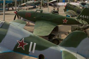 Открытые площадки Музея Победы возобновят работу 16 июня.