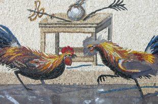 Анималистка в Античной мозаике.
