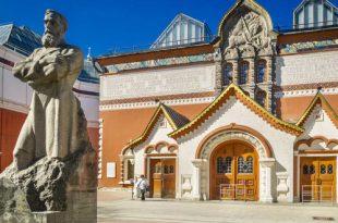 Третьяковская галерея открывает свои двери для посетителей с 3 июля 2020.