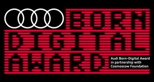 COSMOSCOW 2020. Конкурс AUDI BORN-DIGITAL AWARD.