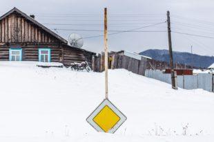Выставка НЕМОСКВА НЕ ЗА ГОРАМИ в рамках проекта NEMOSKVA.
