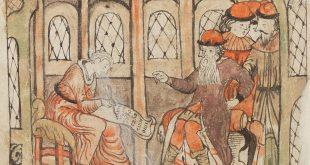 Онлайн-выставка «Вышел из Москвы…». Иллюстрированная рукопись «Хождение Трифона Коробейникова».