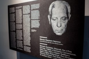 Спасители. В ЦВЗ «Манеж» пройдет выставка о тех, кто спасал евреев во время войны.
