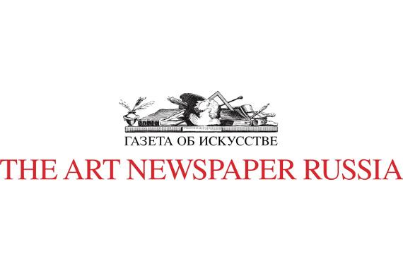 Газета The Art Newspaper Russia представила рейтинг самых перспективных молодых российских художников.