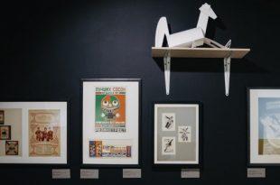 Выставка Детский ВХУТЕМАС Галерея На Шаболовке
