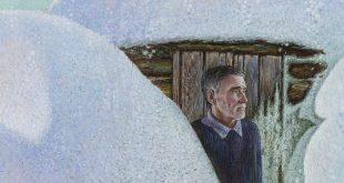 Выставка Анатолий Рыбкин Палитра памяти Российская Академия Художеств