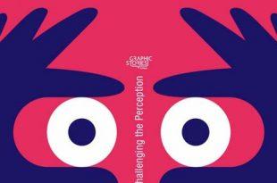 Московская Международная биеннале графического дизайна Золотая пчела Третьяковская галерея