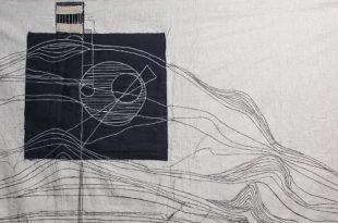 Выставка Мария Арендт Шито-крыто или Текстильная архитектура ММОМА Московский музей современного искусства