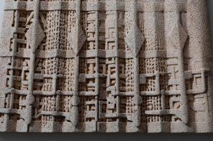 Выставка Юрий Шахоян Игра с вечностью Всероссийский музей декоративного искусства ВМДПНИ