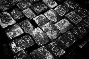Выставка 0331С По Головам Московский музей современного искусства Музей Вадима Сидура