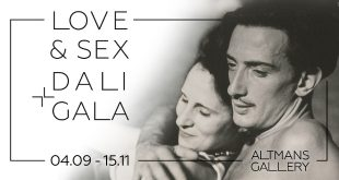 Выставка Dali+Gala Love&Sex Сальвадор Дали и Гала Altmans Gallery