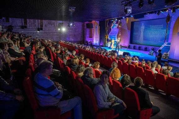 XVII Международный благотворительный кинофестиваль Лучезарный Ангел