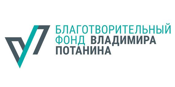 Благотворительный фонд Потанина Школа музейного лидерства