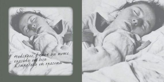 Выставка Артур Аристакисян Фотоувеличение Центр Вознесенского
