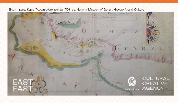 Гранты CCA на исследования катарской культуры.