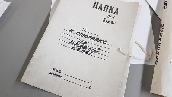 Владимир Потапов. Проект «Внутри. Дисторшн». Фотография предоставлена художником.