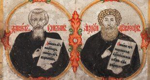 Выставка Старообрядческая графика Рисованный лубок из частных собраний Музей имени Рублева