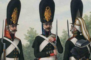Выставка Труд государственной важности Музей военной формы