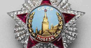 Военные награды России К 75-летию победы во Второй мировой войне Музеи Московского Кремля