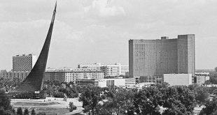 Выставка Москва Наума Грановского Центр фотографии имени братьев Люмьер