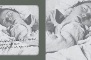 Артур Аристакисян. Фотоувеличение.
