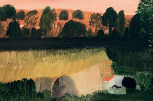Выставка Любовь Майкова Из серии Гении отечественного наива Музей русского лубка и наивного искусства