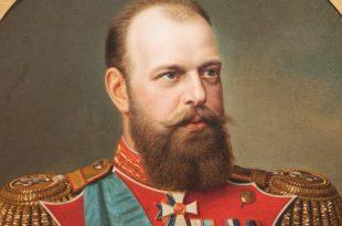 Выставка Александр III Миротворец Государственный Исторический музей.