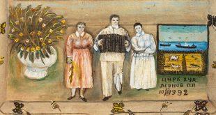 Выставка Зазеркалье Павла Леонова Московский музей современного искусства ММОМА