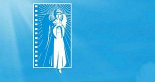 XVII Международный благотворительный кинофестиваль «Лучезарный Ангел».