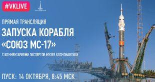Музей космонавтики в Москве запускает первое в России музейное телевидение.